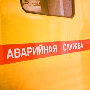 Аварийные службы Жуковки