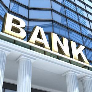 Банки Жуковки