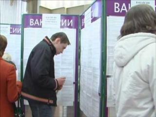 Центры занятости Жуковки