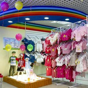 Детские магазины Жуковки