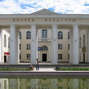 Дворцы и дома культуры Жуковки