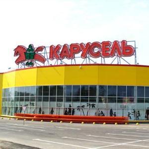 Гипермаркеты Жуковки