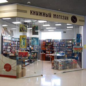 Книжные магазины Жуковки