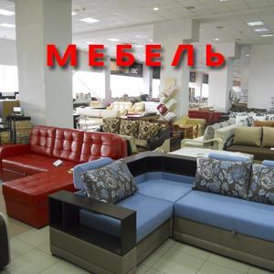 Магазины мебели Жуковки