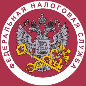 Налоговые инспекции, службы Жуковки