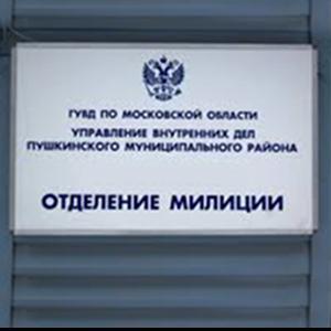 Отделения полиции Жуковки