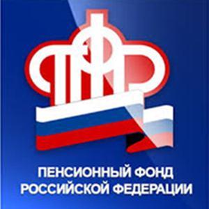 Пенсионные фонды Жуковки