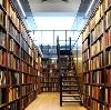 Библиотеки в Жуковке