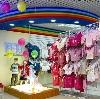 Детские магазины в Жуковке