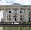 Дворцы и дома культуры в Жуковке