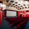 Кинотеатры в Жуковке