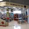 Книжные магазины в Жуковке