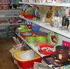 Магазины хозтоваров в Жуковке
