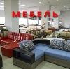 Магазины мебели в Жуковке