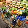 Магазины продуктов в Жуковке
