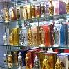 Парфюмерные магазины в Жуковке