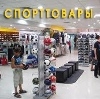 Спортивные магазины в Жуковке