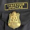 Судебные приставы в Жуковке