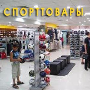 Спортивные магазины Жуковки