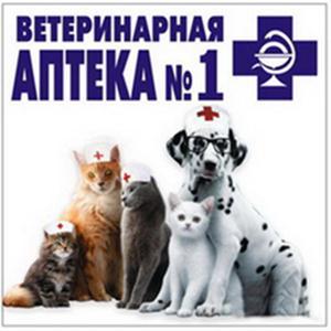 Ветеринарные аптеки Жуковки