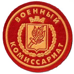 Военкоматы, комиссариаты Жуковки
